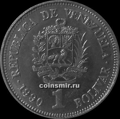 1 боливар 1990 Венесуэла.