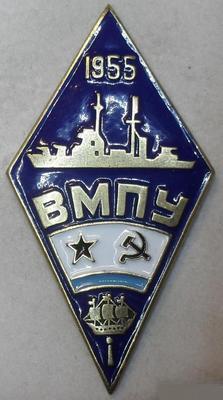 Знак ВМПУ 1955. Ромб.