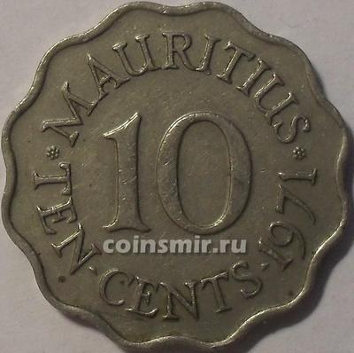 10 центов 1971 Маврикий.