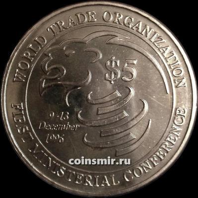5 долларов 1996 Сингапур. Всемирная торговая организация - Международная конференция.