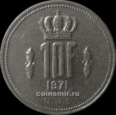 10 франков 1971 Люксембург.