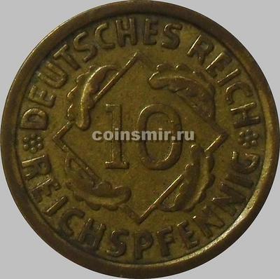 10 пфеннигов 1929 J Германия. REICHSPFENNIG