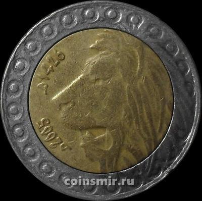 20 динаров 2005 Алжир. Лев. (в наличии 2012 год)