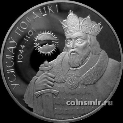 1 рубль 2005 Беларусь. Всеслав Полоцкий.