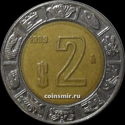 2 песо 1999 Мексика.