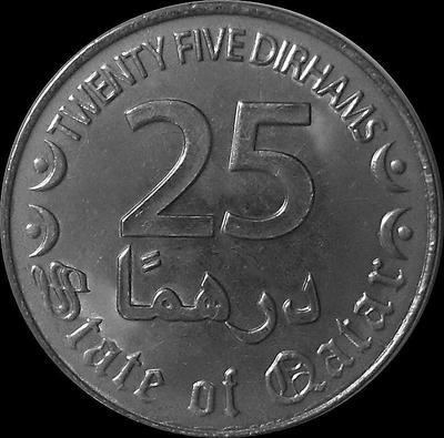 25 дирхам 2016 Катар.