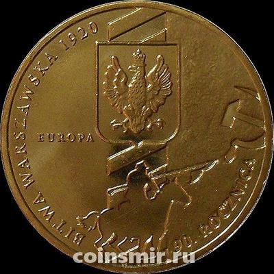 2 злотых 2010 Польша.  90-летие Варшавского сражения.