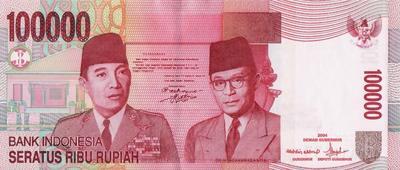 100000 рупий 2004 Индонезия.