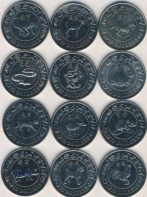 Набор из 12 монет 1981-1992 Сингапур. Восточный календарь.