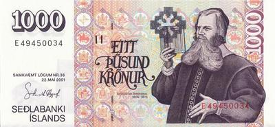 1000 крон 2001 Исландия.