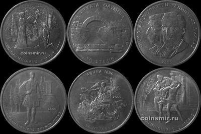 Набор из 6 монет 2000 Греция. Олимпиада 2004 в Афинах.