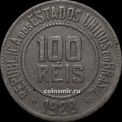100 рейс 1928 Бразилия.