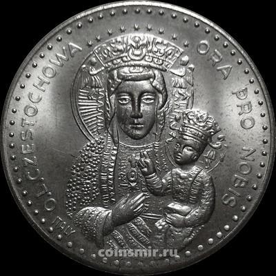 Жетон Ченстоховская икона Божией Матери. Папа Римский Иоанн Павел II.