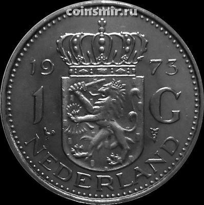 1 гульден 1973 Нидерланды.