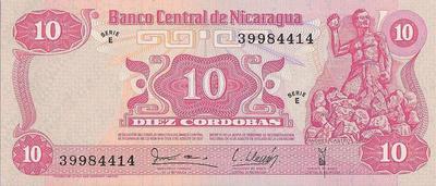 10 кордоб 1979 Никарагуа.