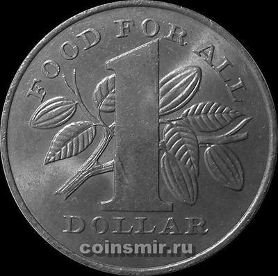 1 доллар 1979 Тринидад и Тобаго. ФАО.