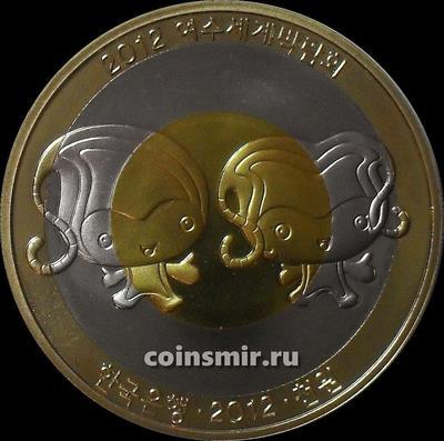 1000 вон 2012 Южная Корея. ЭКСПО 2012.
