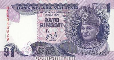 1 ринггит 1986-89 Малайзия.