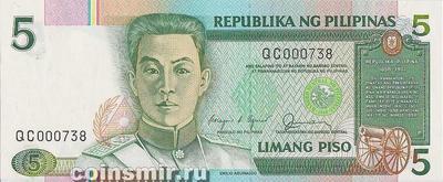 5 песо 1985-1994 Филиппины.