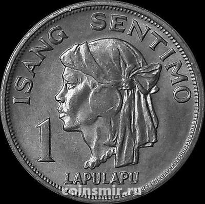 1 сентимо 1969 Филиппины.