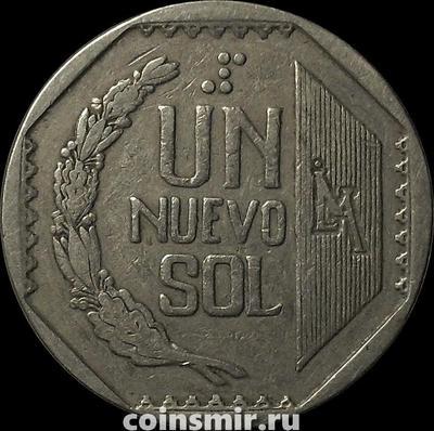 1 соль 1993 Перу.