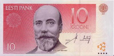 10 крон 2007 Эстония.