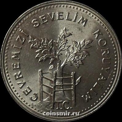 1000 лир 1990 Турция. Защита окружающей среды.