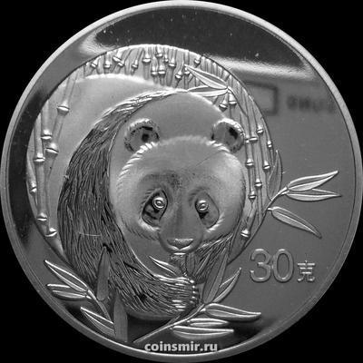 30 грамм 2003 Китай. Панда.