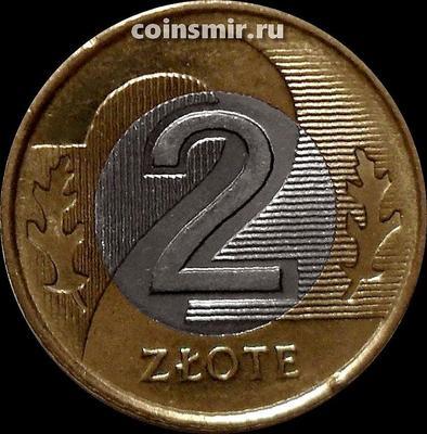 2 злотых 1994 Польша.