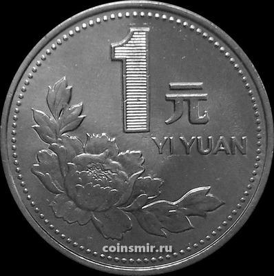 1 юань 1994 Китай.