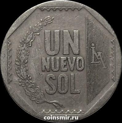 1 новый соль 2004 Перу. (в наличии 2000 год)