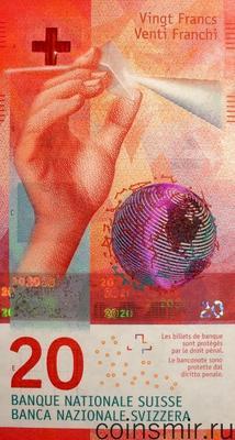 20 франков 2017 Швейцария.