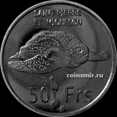 50 франков 2013 Сен-Пьер и Микелон. Черепаха.