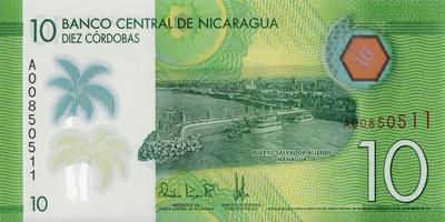 10 кордоб 2015 Никарагуа.