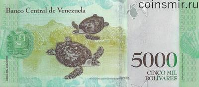 5000 боливаров 2016 Венесуэла.
