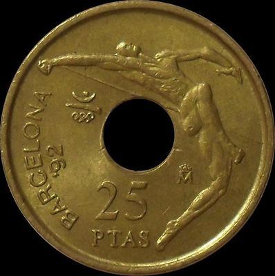 25 песет 1990 Испания. Олимпиада в Барселоне 1992.