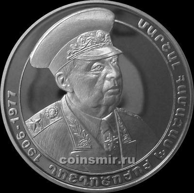 1000 драм 2006 Армения. Маршал  Бабаджанян.