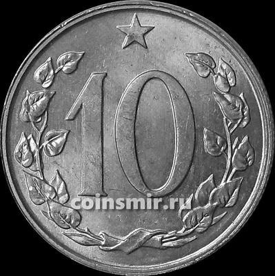 10 геллеров 1969 Чехословакия.