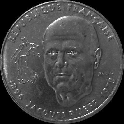 1 франк 1996 Франция. 100 лет со дня рождения Жака Рюэфа.