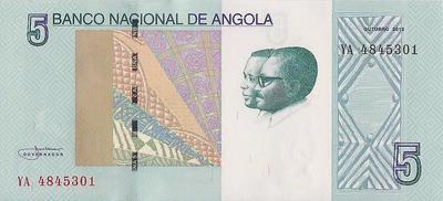 5 кванз 2012 Ангола.