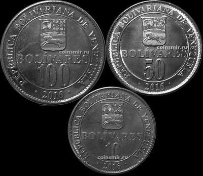 Набор из 3 монет 2016 Венесуэла.