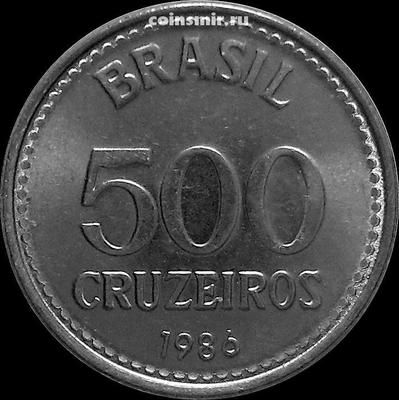 500 крузейро 1986 Бразилия.