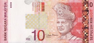 10 ринггит 2004 Малайзия.
