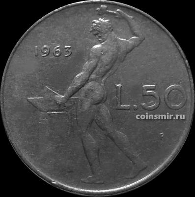 50 лир 1963 Италия. Бог огня Вулкан.