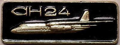 Значок АН-24.