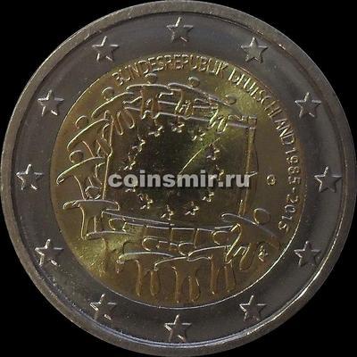 2 евро 2015 G Германия. 30 лет флагу Европы.
