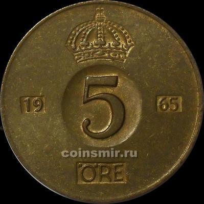 5 эре 1965 U Швеция.