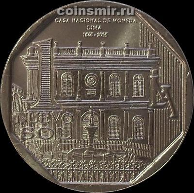 1 соль 2015 Перу. 450 лет национальному монетному двору.