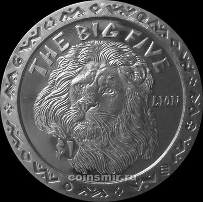 1 доллар 2001 Сьерра-Леоне. Большая пятёрка. Лев.