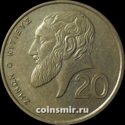 20 центов 1993 Кипр. Зенон Китийский.